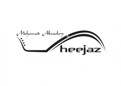 echo-mmunication-logos-mohamed-abozekry-heejaz